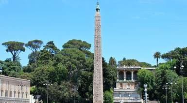 رومایافتن      -                     روما