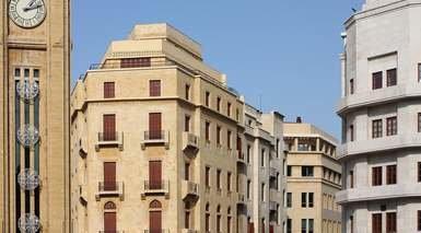 اكتشف بيروت