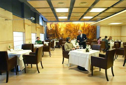 Hotel Silken Ciudad de Vitoria Vitoria-Gasteiz