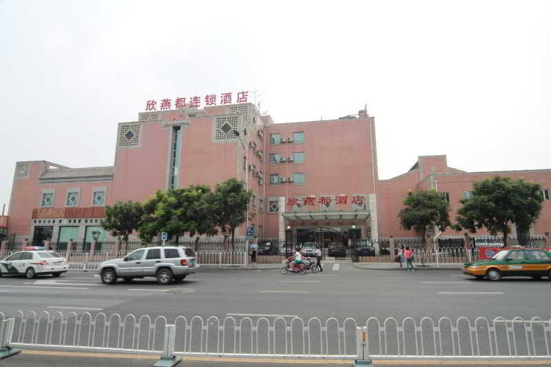 Hotel Shindom Inn Qian Men Tian Jie Pechino
