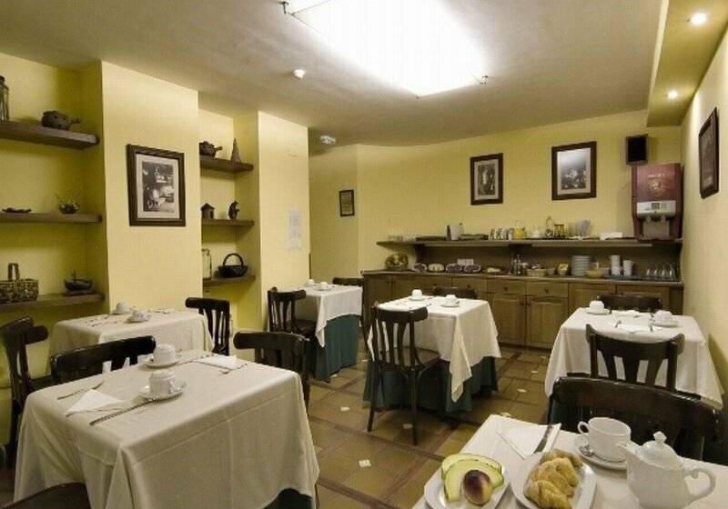 酒店 Pombal 孔波斯特拉的聖地牙哥