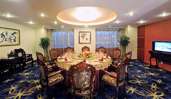 Phenomenal Hotel Super House International Em Pequim Desde 32 Destinia Largest Home Design Picture Inspirations Pitcheantrous