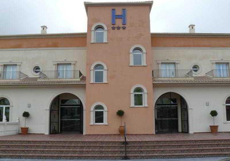 Hotel Ciudad del Renacimiento Baeza