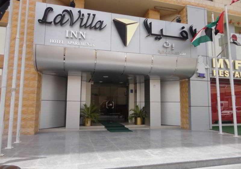 Hôtel La Villa Inn Doha