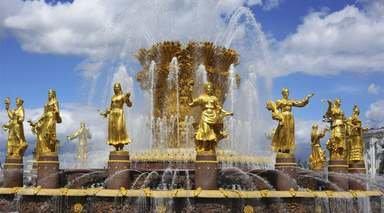 Hilton Moscow Leningradskaya - Moscú