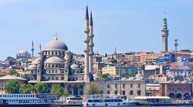 The Green Park Bostanci - Estambul
