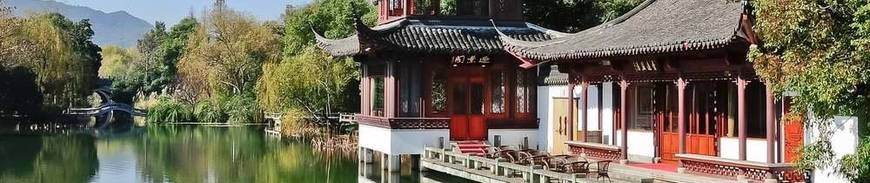 China Esencial con Hangzhou y Tianjin
