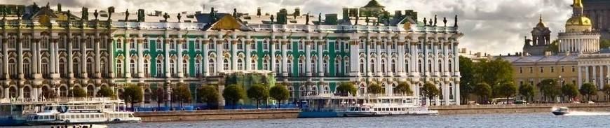 San Petersburgo y Moscú en Tren Nocturno o Alta Velocidad