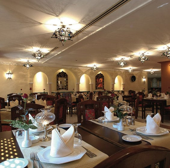 Hotel Anwar Al Madinah Mövenpick Medina
