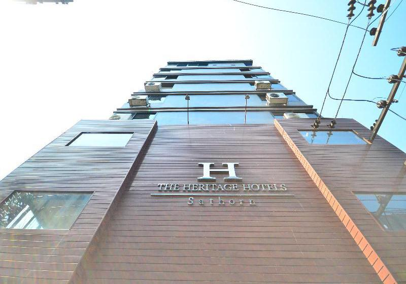 The Heritage Hotels Sathorn Bangkok